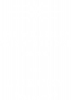 The Wellesley